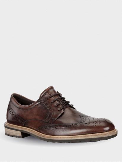 Туфли для мужчин ECCO VITRUS I ZM4043 модная обувь, 2017