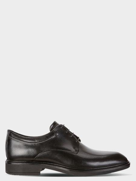 Туфли мужские ECCO VITRUS II ZM4044 размеры обуви, 2017