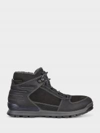 Ботинки для мужчин ECCO OREGON ZM4049 стоимость, 2017