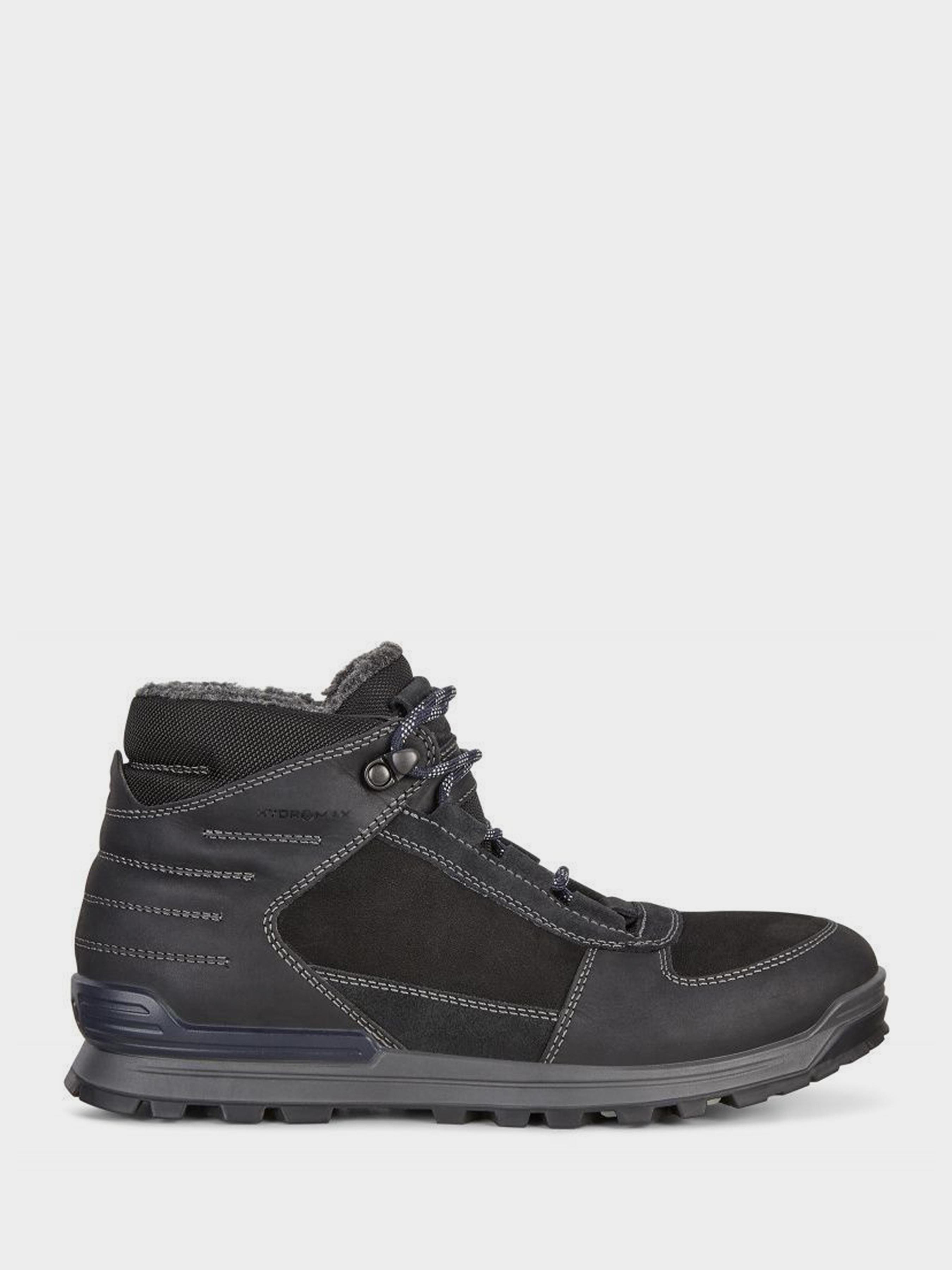 Купить Ботинки для мужчин ECCO OREGON ZM4049, Черный