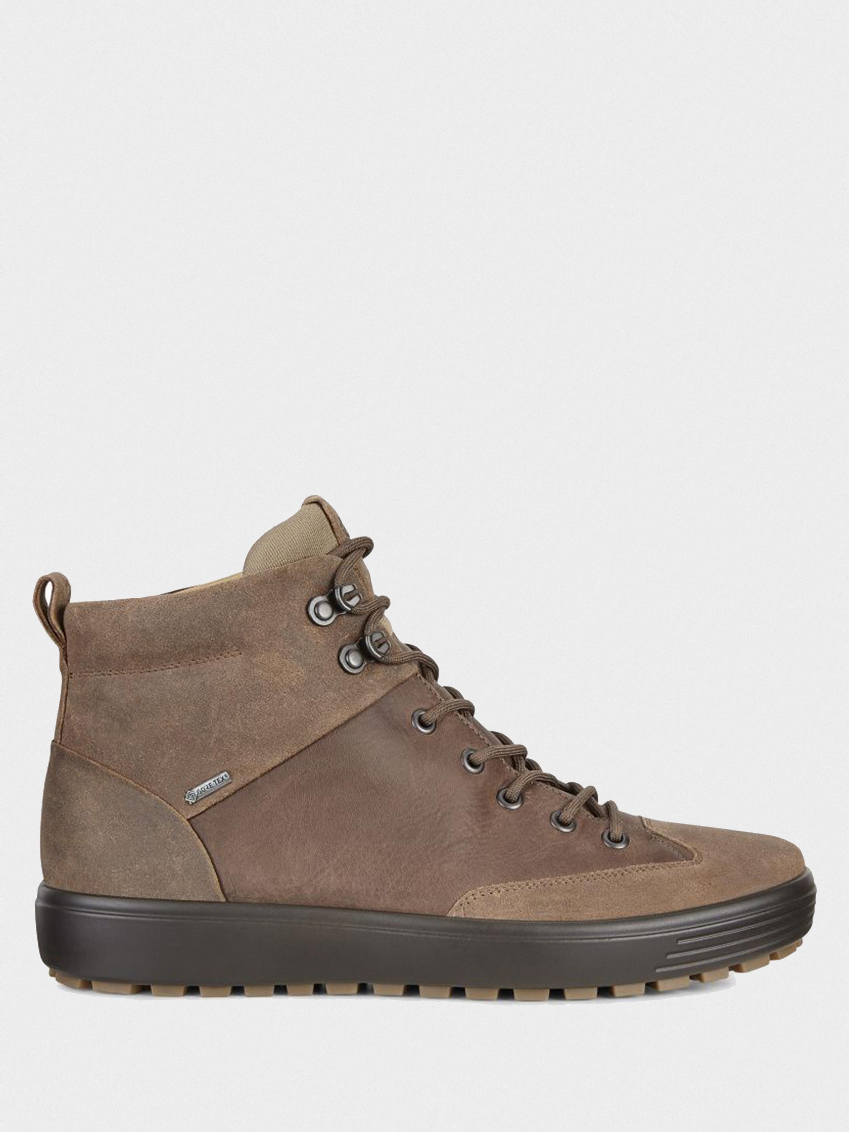 Купить Ботинки мужские ECCO SOFT 7 TRED M ZM4054, Коричневый
