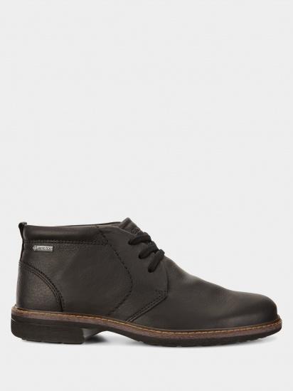 Ботинки для мужчин ECCO TURN ZM4055 размеры обуви, 2017