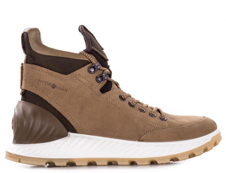 Купить Ботинки мужские ECCO EXOSTRIKE ZM4063, Коричневый
