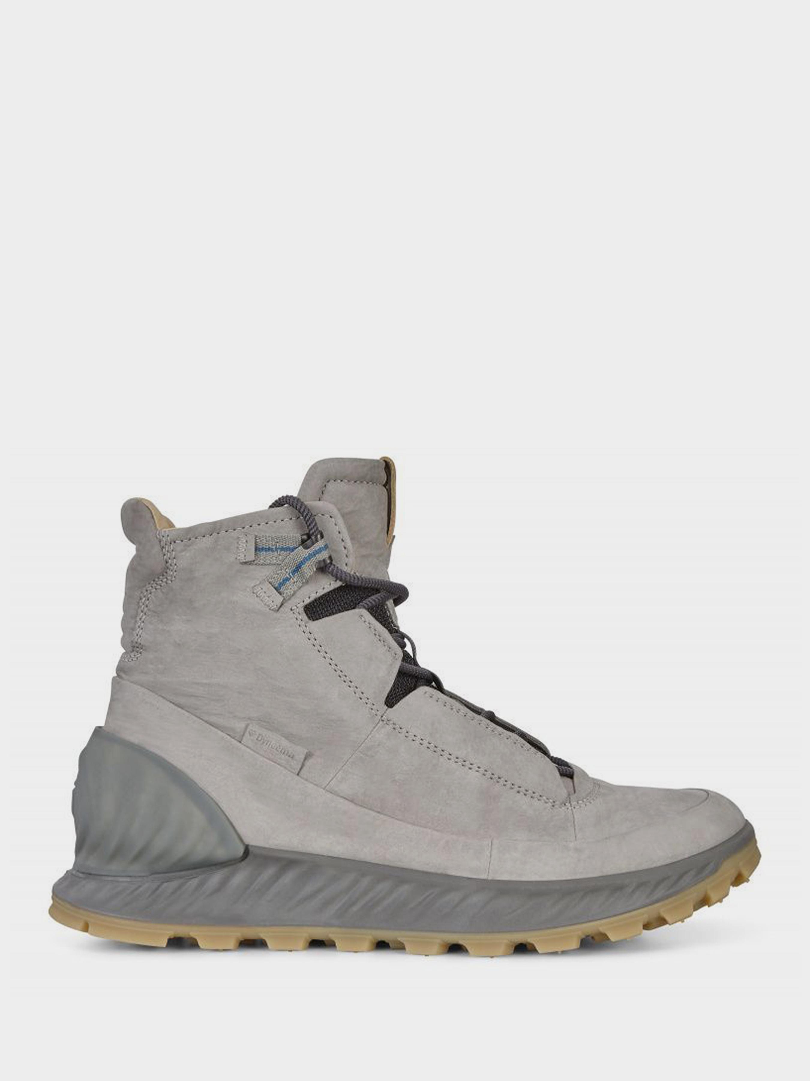Купить Ботинки мужские ECCO EXOSTRIKE ZM4064, Серый
