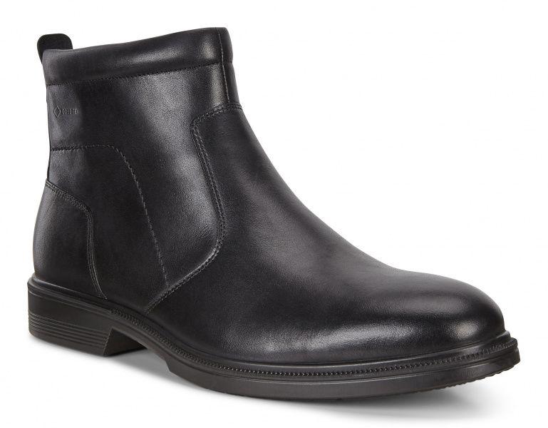 Ботинки для мужчин ECCO LISBON ZM4067 стоимость, 2017