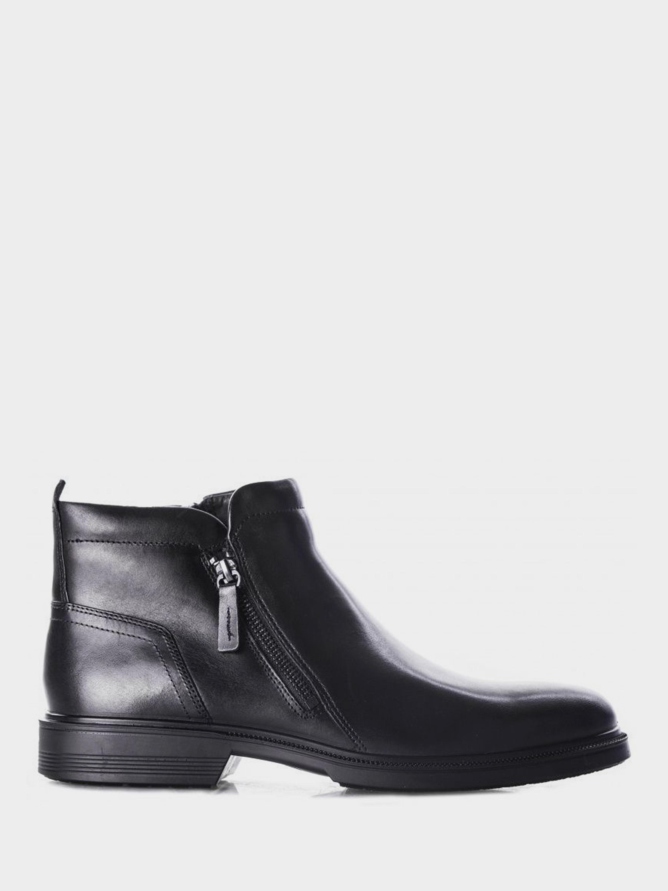 Купить Ботинки мужские ECCO LISBON ZM4068, Черный