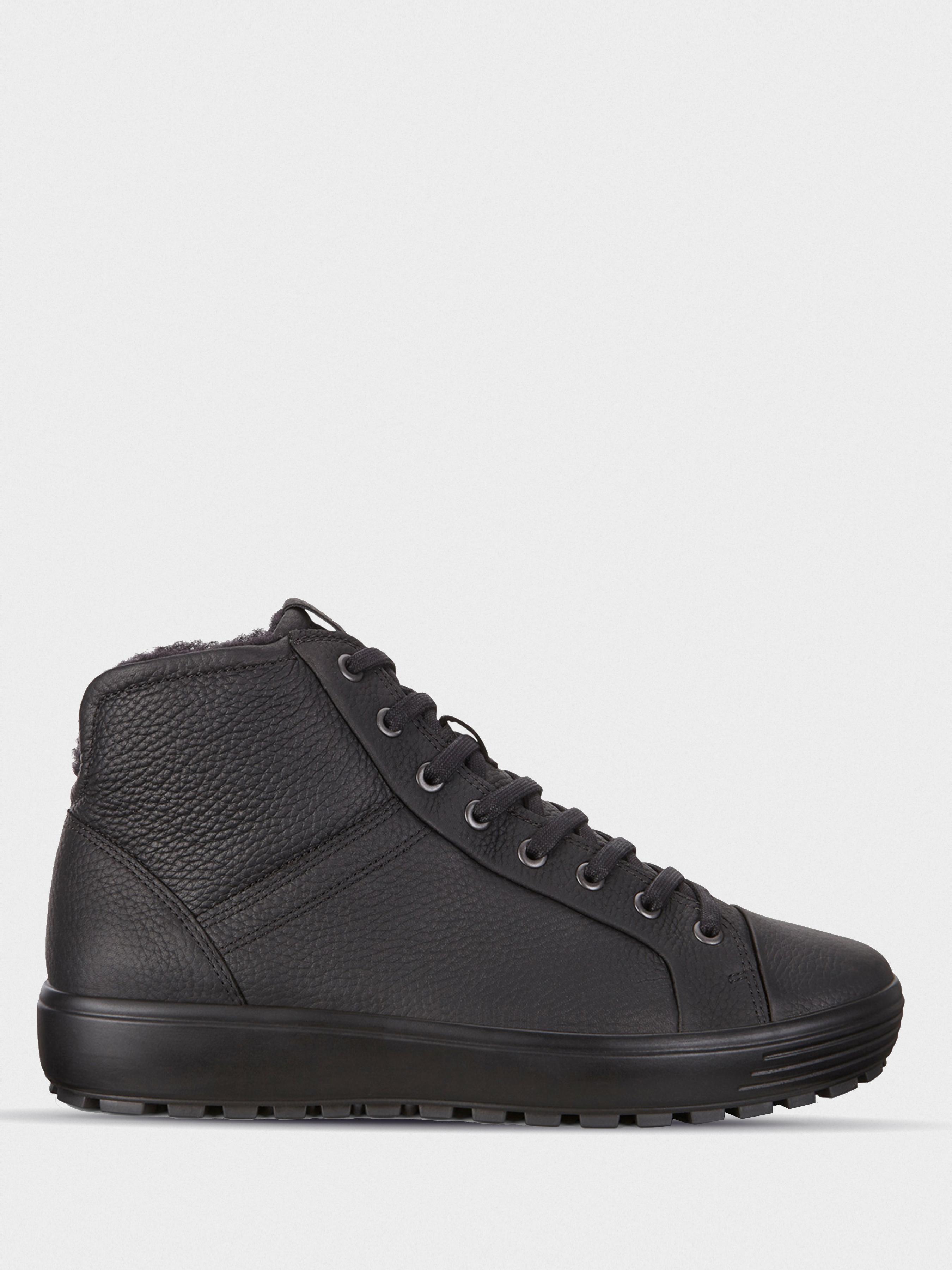Купить Ботинки мужские ECCO SOFT 7 TRED M ZM4076, Черный