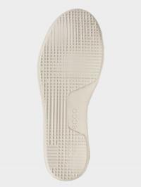 Cлипоны мужские ECCO COLLIN 2.0 ZM4092 купить обувь, 2017
