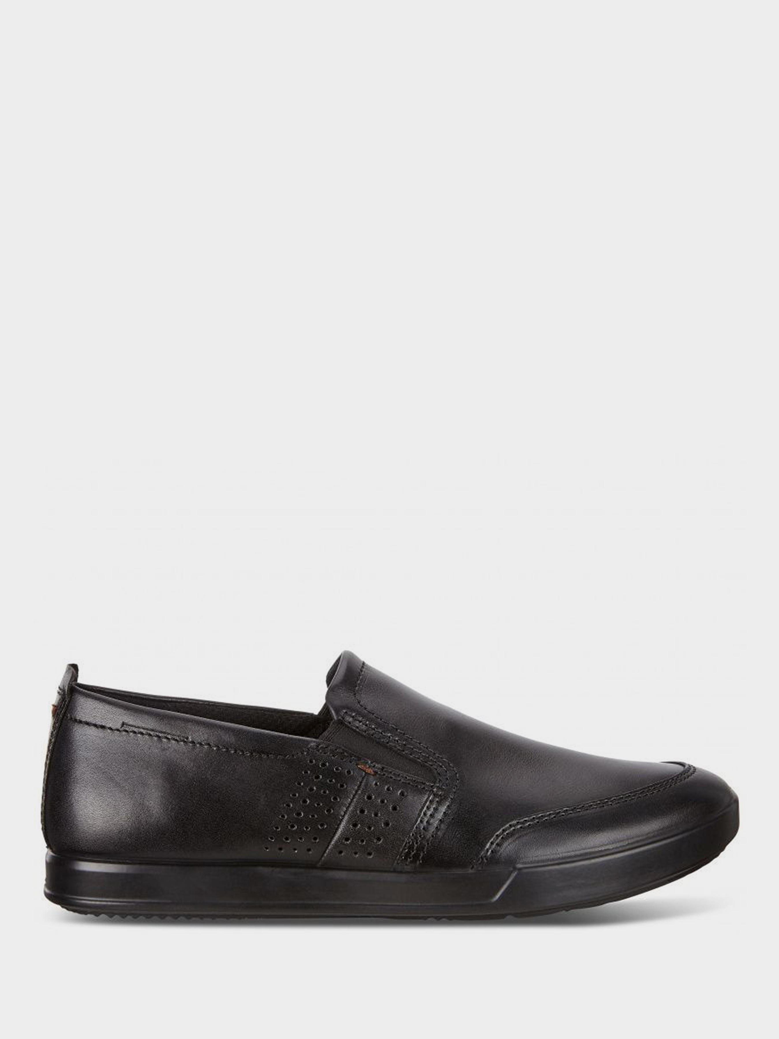 Слипоны мужские ECCO COLLIN 2.0 ZM4096 модная обувь, 2017