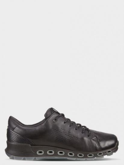 Кроссовки мужские ECCO COOL 2.0 ZM4105 модная обувь, 2017