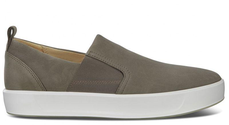 Cлипоны для мужчин ECCO SOFT 8 MEN'S ZM4126 купить обувь, 2017