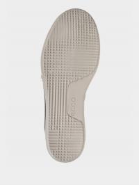 Cлипоны мужские ECCO COLLIN 2.0 ZM4136 купить обувь, 2017