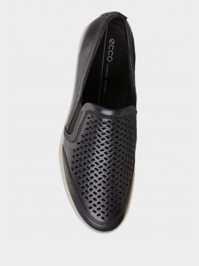 Cлипоны мужские ECCO COLLIN 2.0 ZM4136 брендовая обувь, 2017