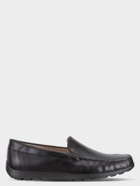 Мокасины для мужчин ECCO RECIPRICO ZM4140 брендовая обувь, 2017