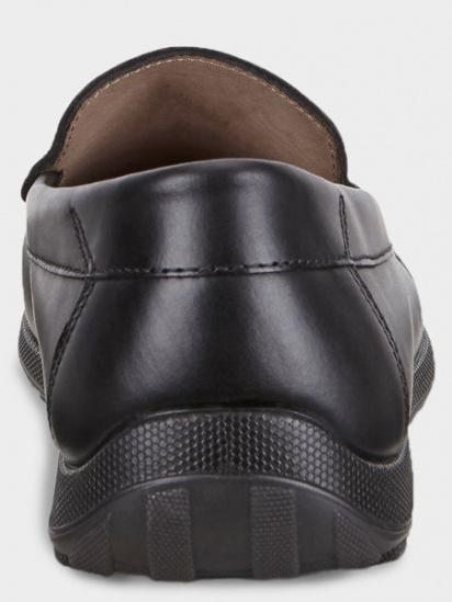 Мокасины для мужчин ECCO RECIPRICO ZM4140 купить обувь, 2017