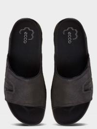 Шлёпанцы мужские ECCO X-TRINSIC ZM4159 брендовая обувь, 2017