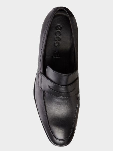 Туфли мужские ECCO MELBOURNE ZM4184 модная обувь, 2017