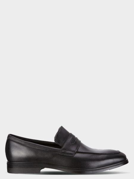 Туфли мужские ECCO MELBOURNE ZM4184 размеры обуви, 2017