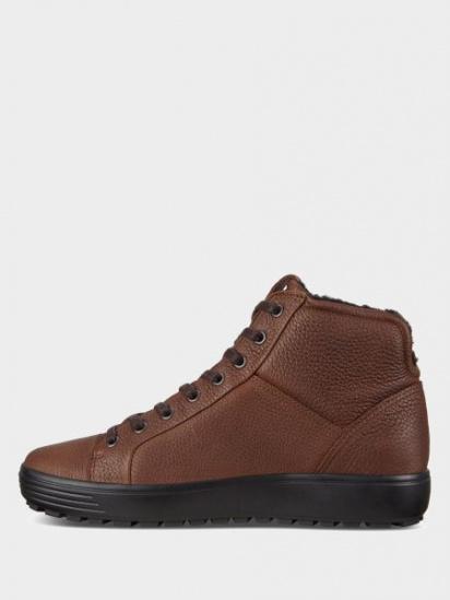 Черевики  для чоловіків ECCO 450214(01482) купити взуття, 2017