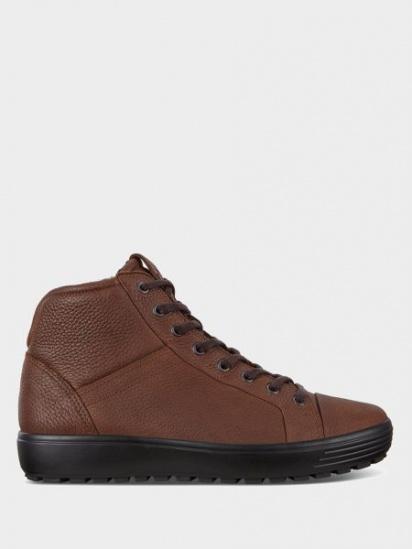Черевики  для чоловіків ECCO 450214(01482) розміри взуття, 2017