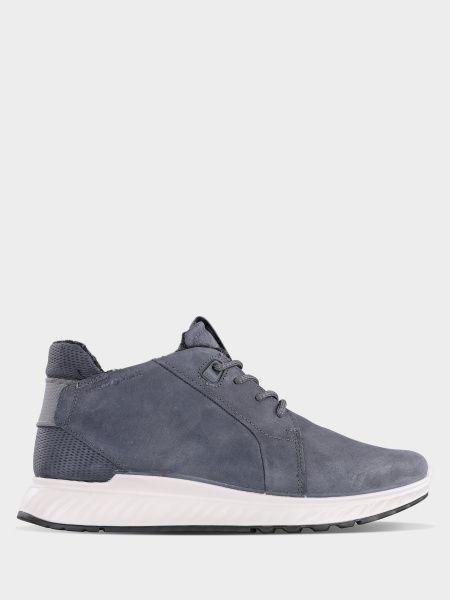 Купить Ботинки мужские ECCO ZM4289, Серый