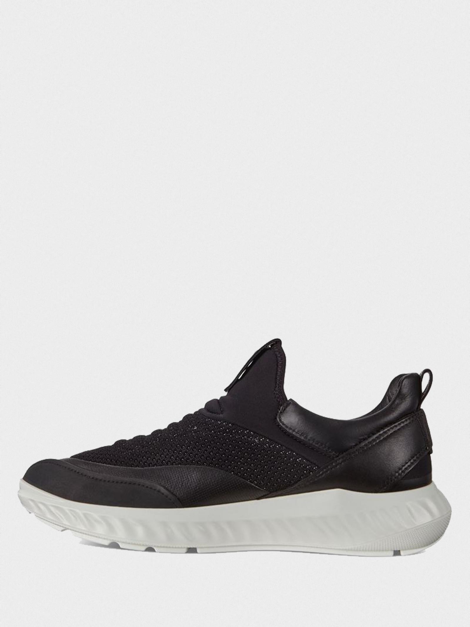 Кросівки  чоловічі ECCO 504204(51220) модне взуття, 2017