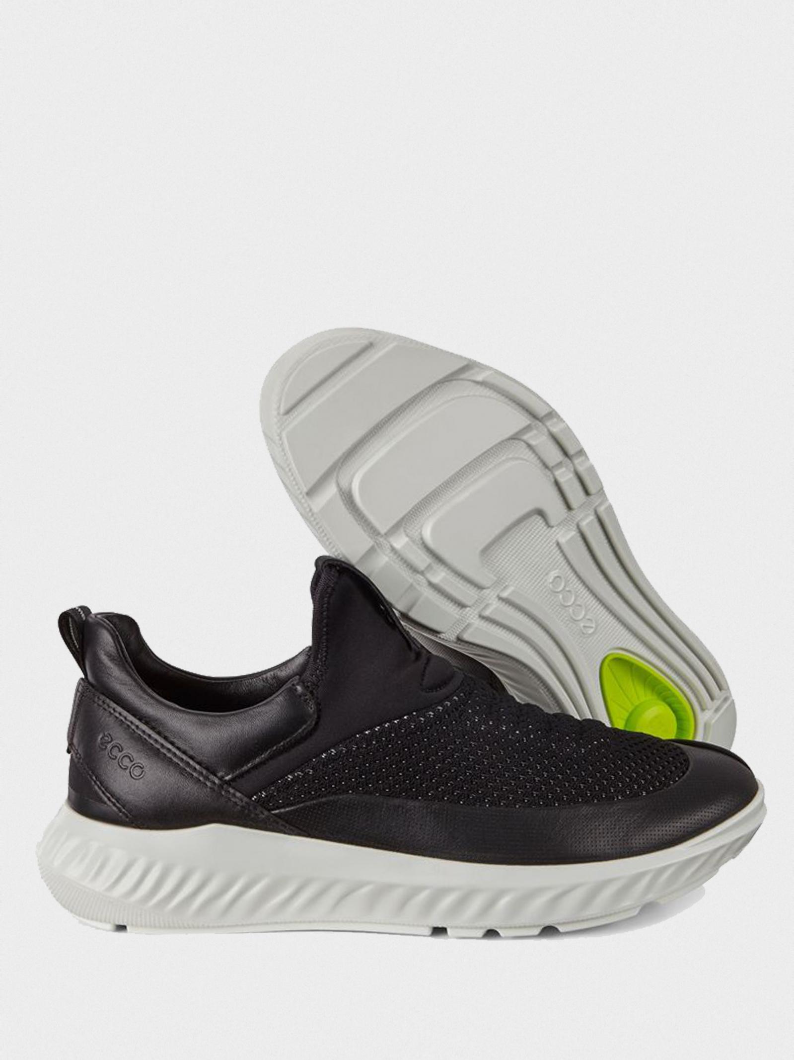 Кросівки чоловічі ECCO 504204(51220) - фото