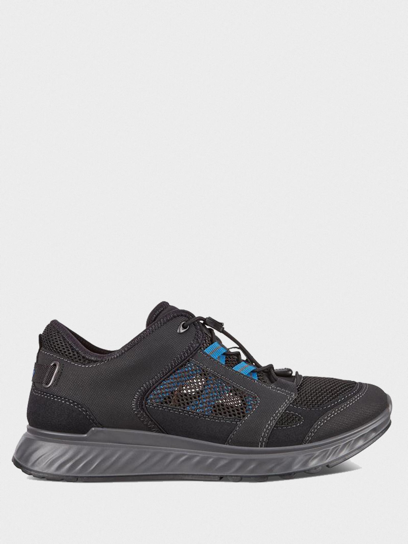 Кросівки  чоловічі ECCO 835324(51773) модне взуття, 2017