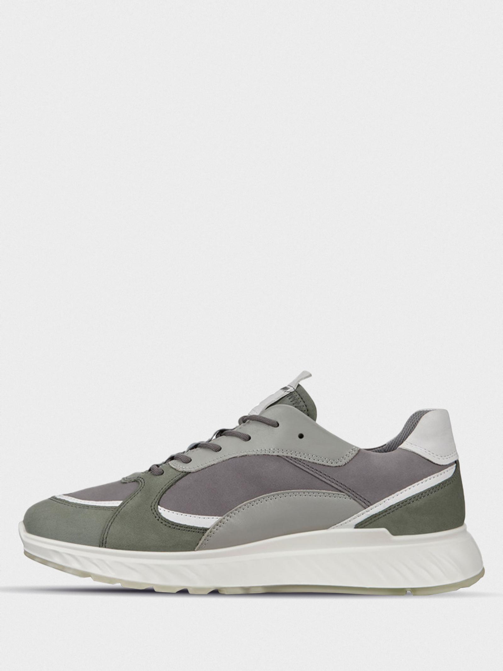 Кросівки  чоловічі ECCO 836234(51864) модне взуття, 2017