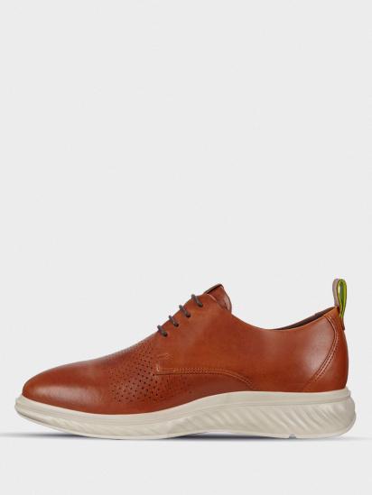 Туфлі  для чоловіків ECCO 837254(02112) купити взуття, 2017