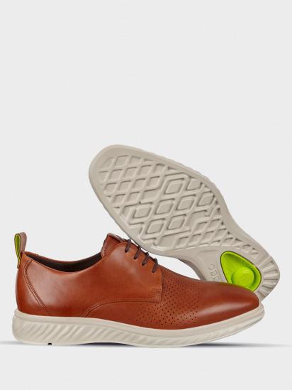 Туфлі  для чоловіків ECCO 837254(02112) , 2017