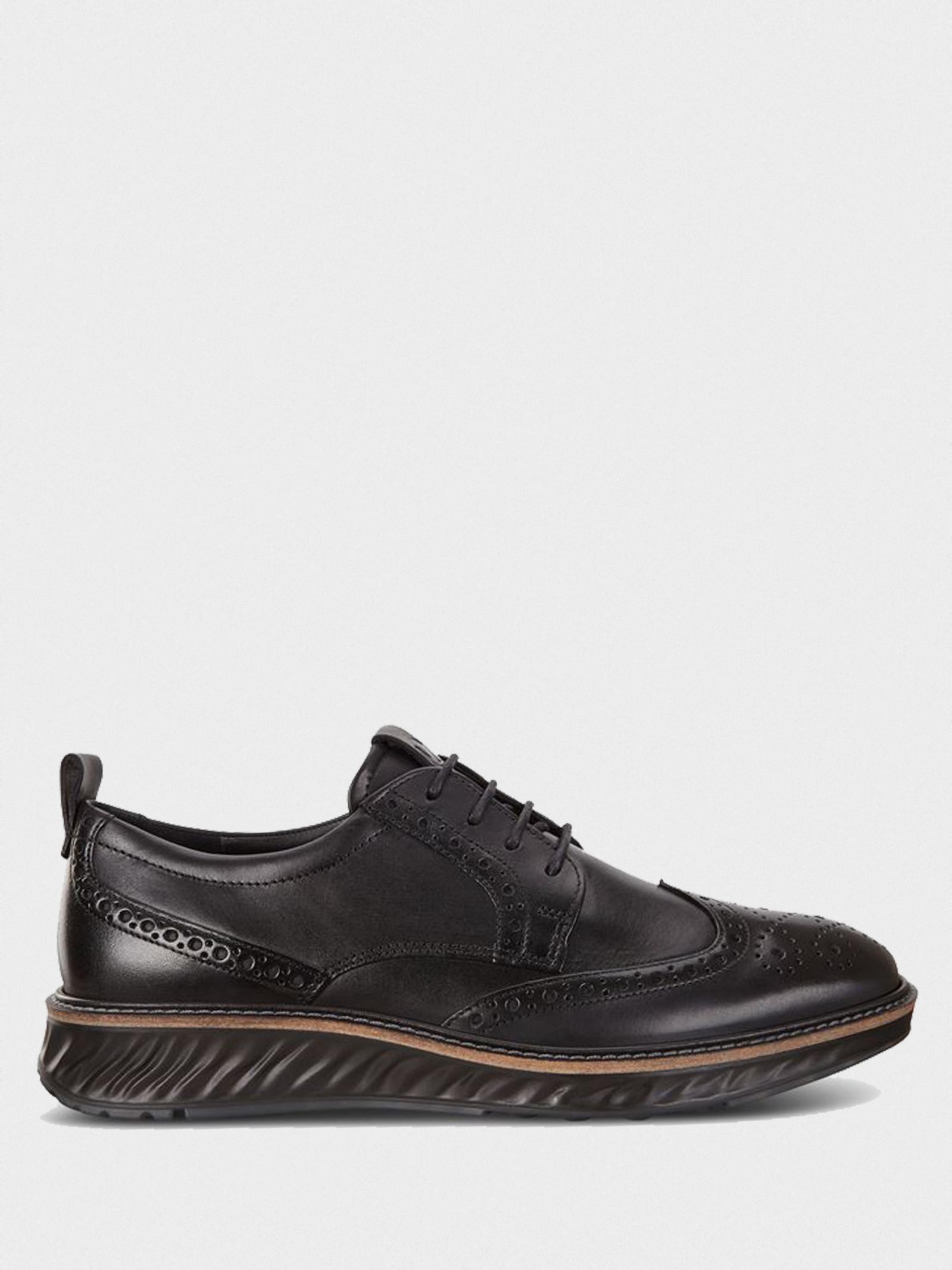 Туфлі  чоловічі ECCO 836424(01001) розміри взуття, 2017