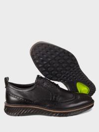 Туфлі  чоловічі ECCO 836424(01001) купити в Iнтертоп, 2017