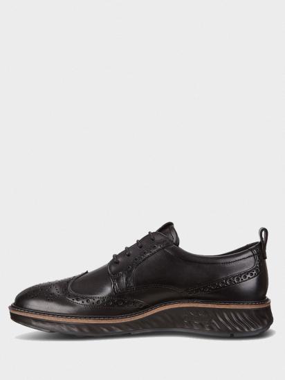 Туфлі  чоловічі ECCO 836424(01001) продаж, 2017