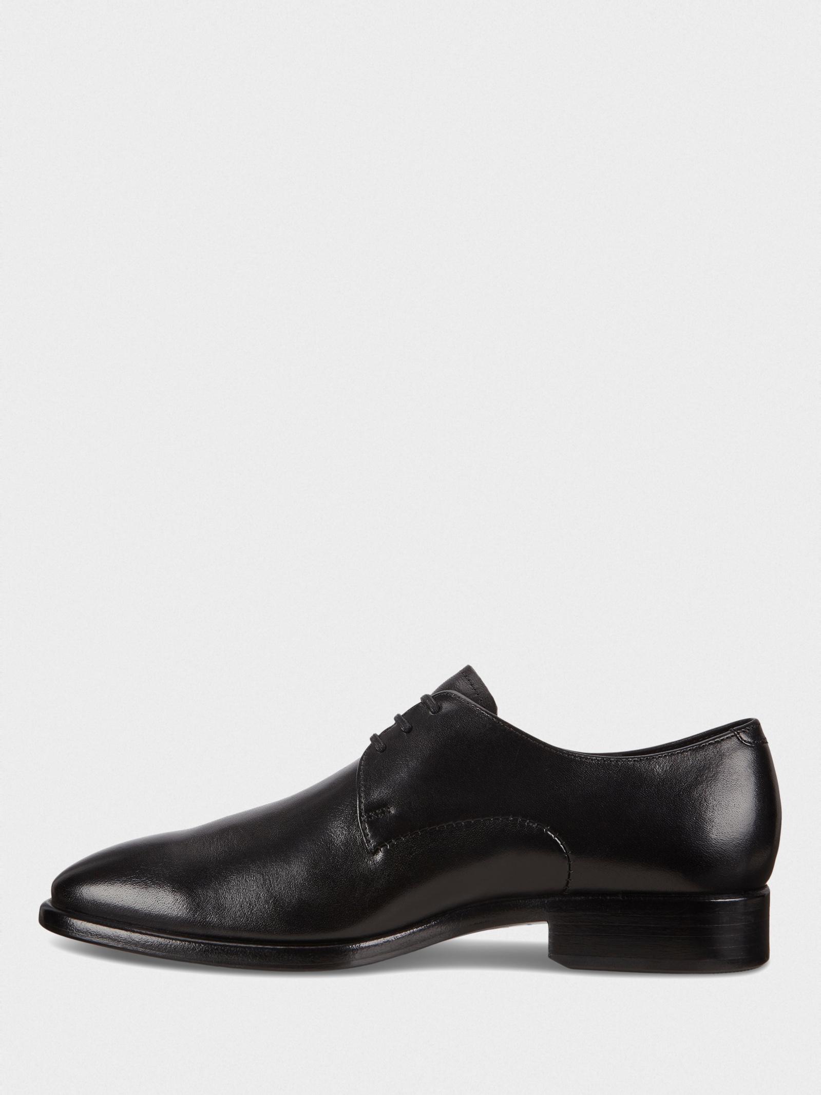 Туфлі  чоловічі ECCO 523624(01001) розміри взуття, 2017