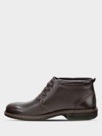 Ботинки для мужчин ECCO LEXI ZM4488 продажа, 2017