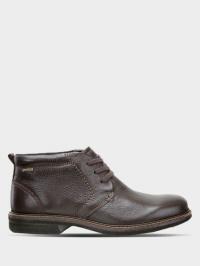 Ботинки для мужчин ECCO LEXI ZM4488 размеры обуви, 2017