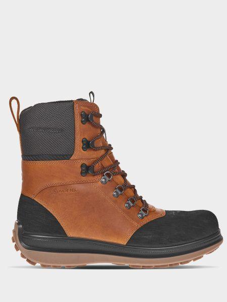 Ботинки для мужчин ECCO ROXTON ZM4491 стоимость, 2017
