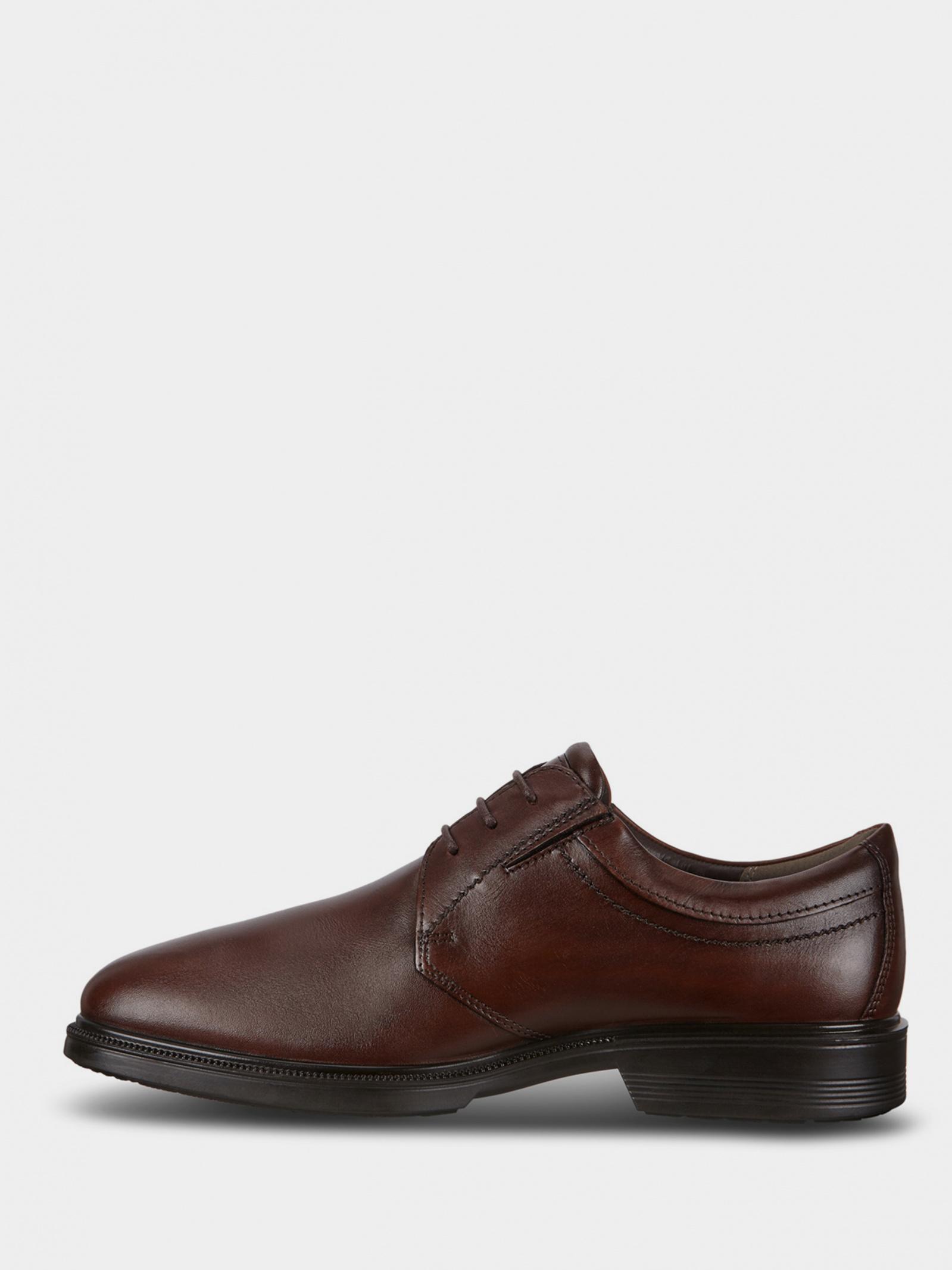 Туфлі  для чоловіків ECCO 62219401014 модне взуття, 2017