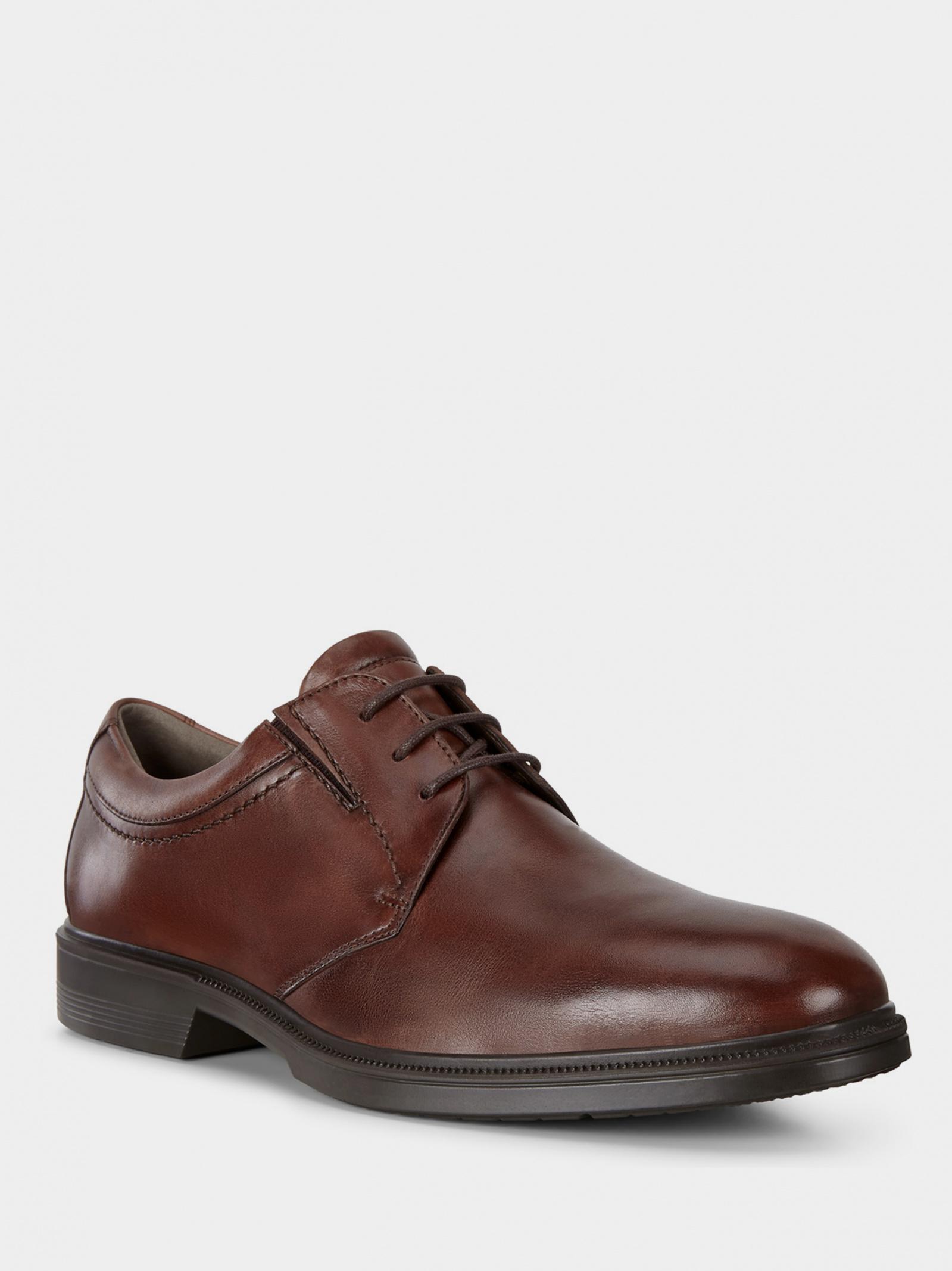 Туфлі  для чоловіків ECCO 62219401014 розміри взуття, 2017