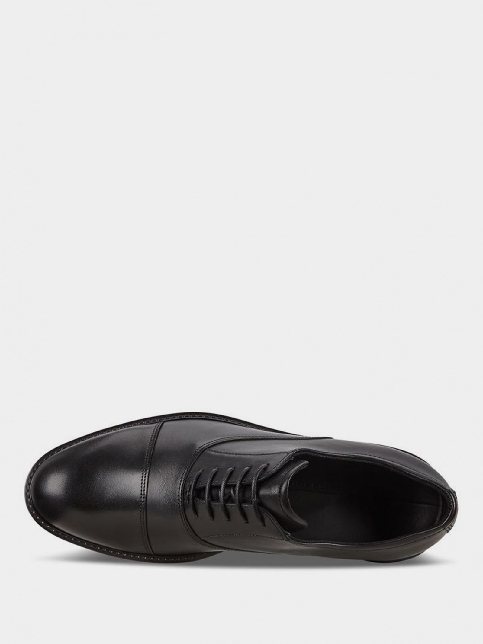 Туфлі  для чоловіків ECCO 64061401001 купити взуття, 2017
