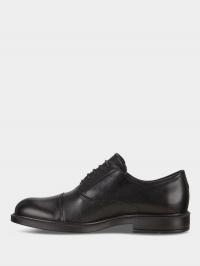 Туфлі  для чоловіків ECCO 64061401001 модне взуття, 2017