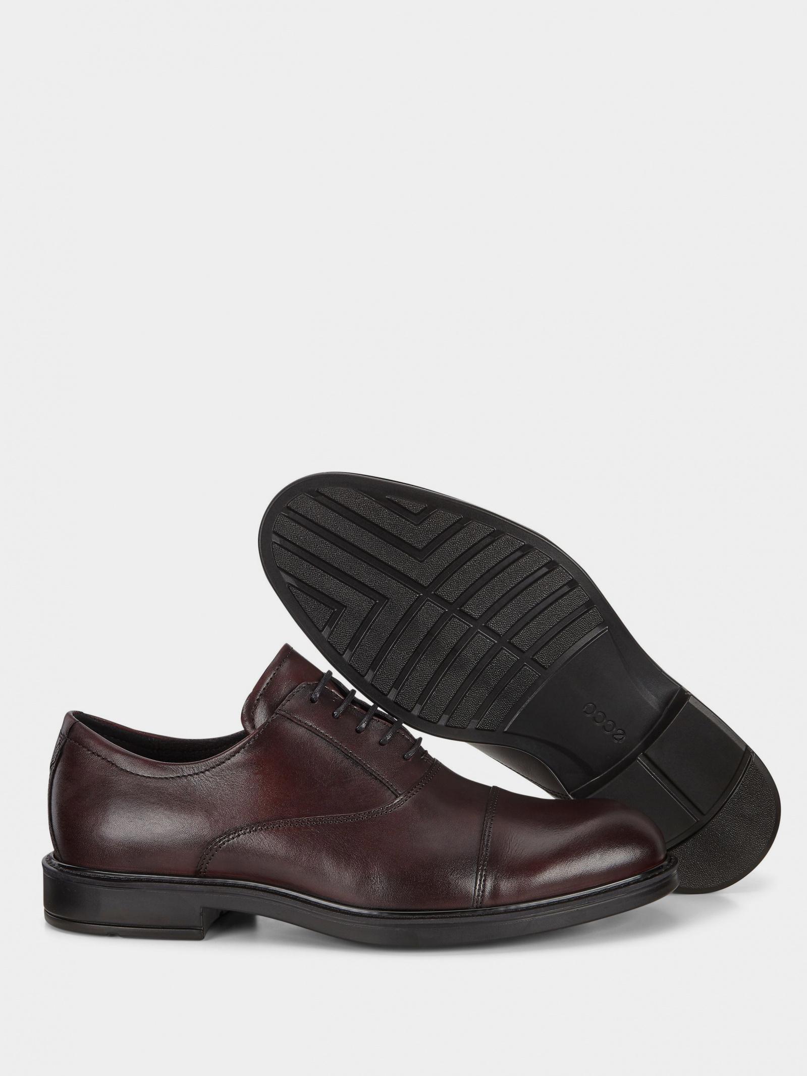 Туфлі  для чоловіків ECCO 64061401480 купити взуття, 2017