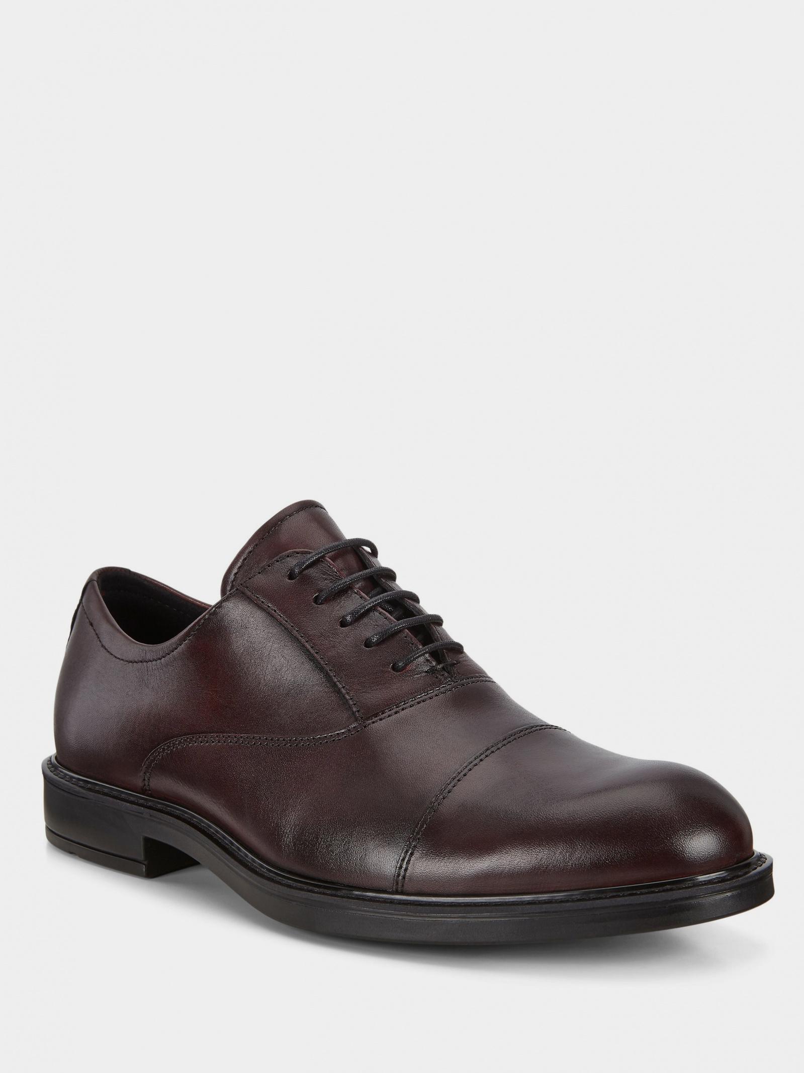 Туфлі  для чоловіків ECCO 64061401480 брендове взуття, 2017
