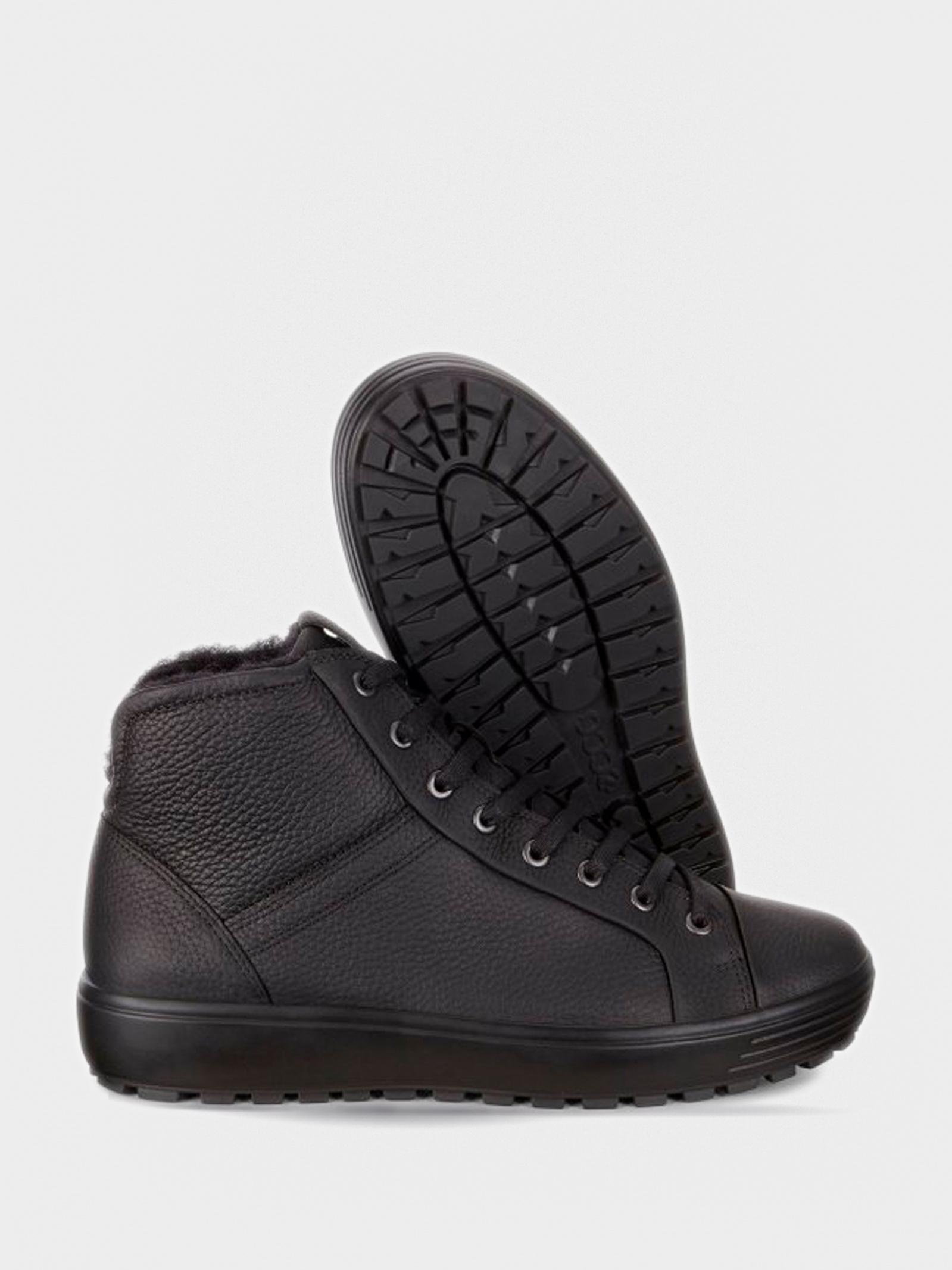 Черевики  для чоловіків ECCO 45021401001 брендове взуття, 2017