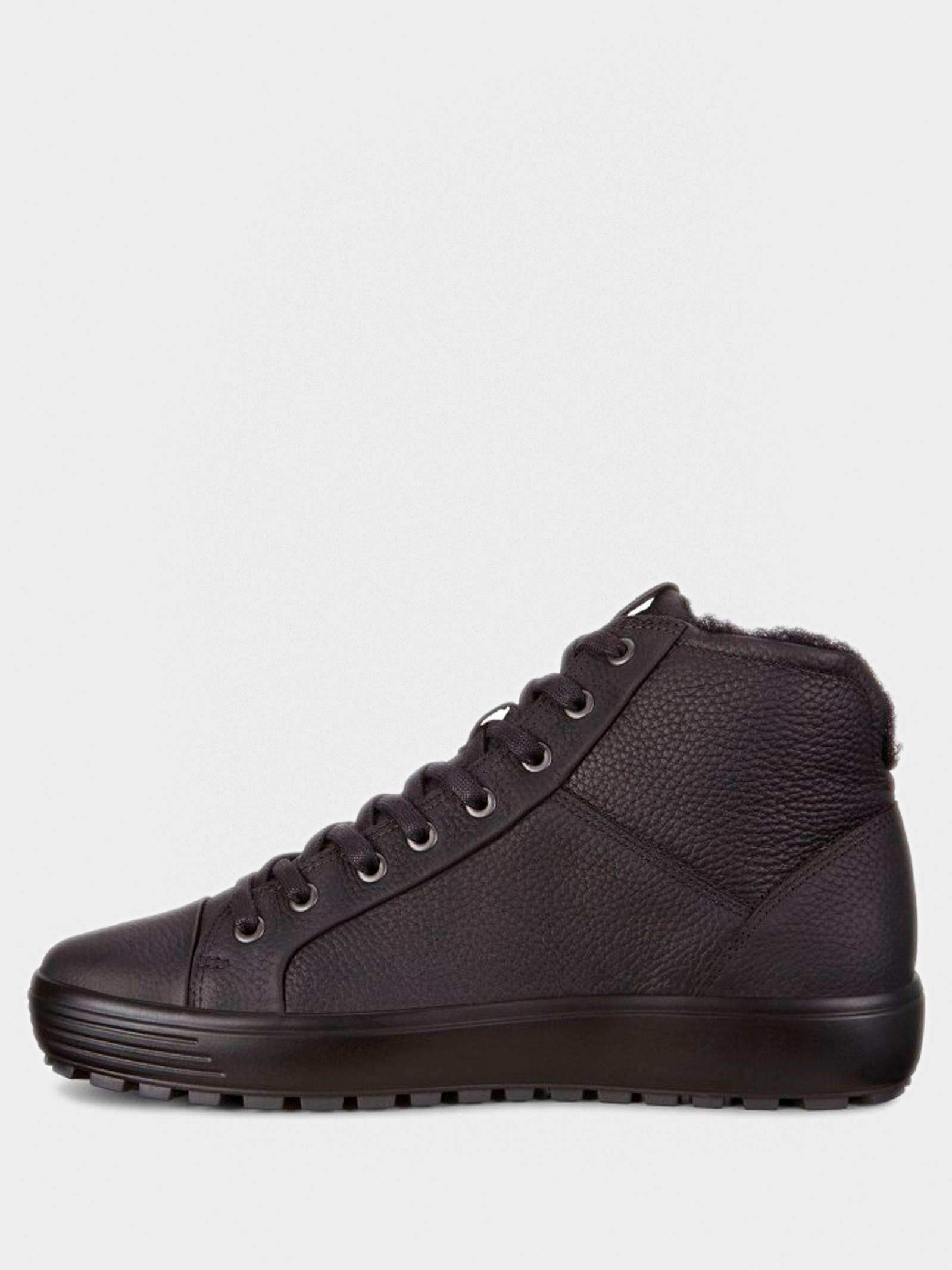 Черевики  для чоловіків ECCO 45021401001 розміри взуття, 2017