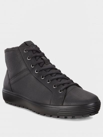 Черевики  для чоловіків ECCO 45021401001 купити взуття, 2017