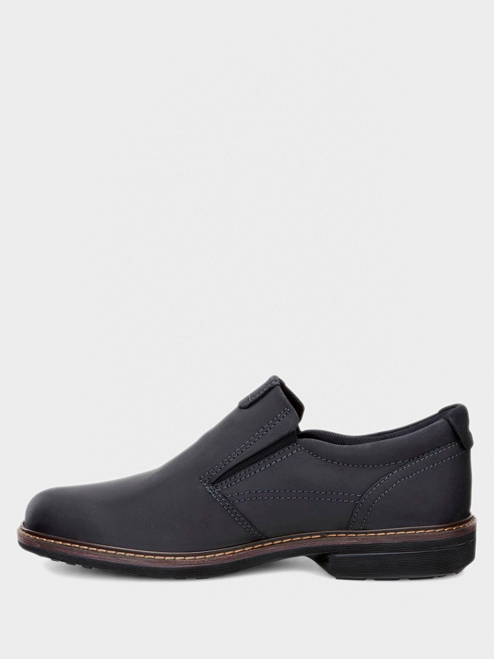 Туфлі  для чоловіків ECCO 51018451052 модне взуття, 2017