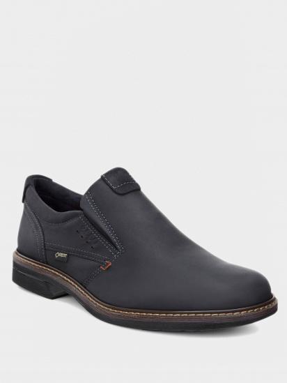 Туфлі  для чоловіків ECCO 51018451052 вартість, 2017
