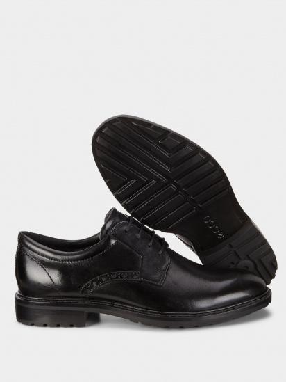 Туфлі  для чоловіків ECCO 64030401001 вартість, 2017